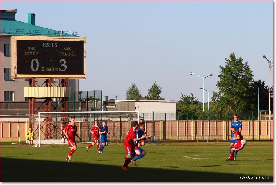 Футбол «Орша» – «Гранит» 12.05.18, счет