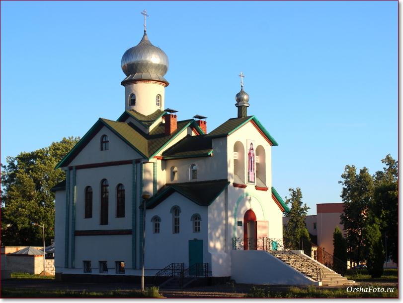 Фото Орши – церковь Леонида на ул Ленина