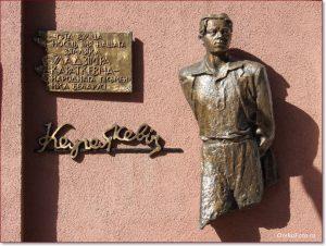 Фото Орши – улица Караткевича