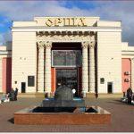 Фото Орши – фасад вокзала осенним днем