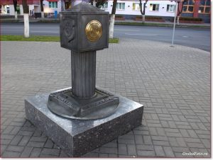Фото Орши – знак нулевой километр