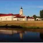 Фото Орши – Оршица, Замковая площадь