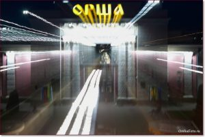 Фото Орши – ночной вокзал в перспективе