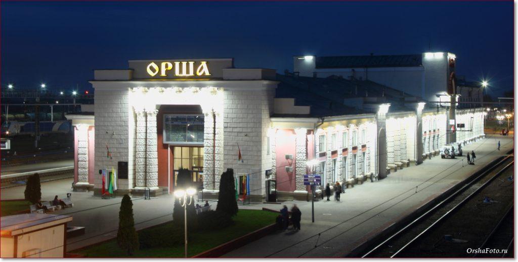 Фото Орши – вокзал ночью летом