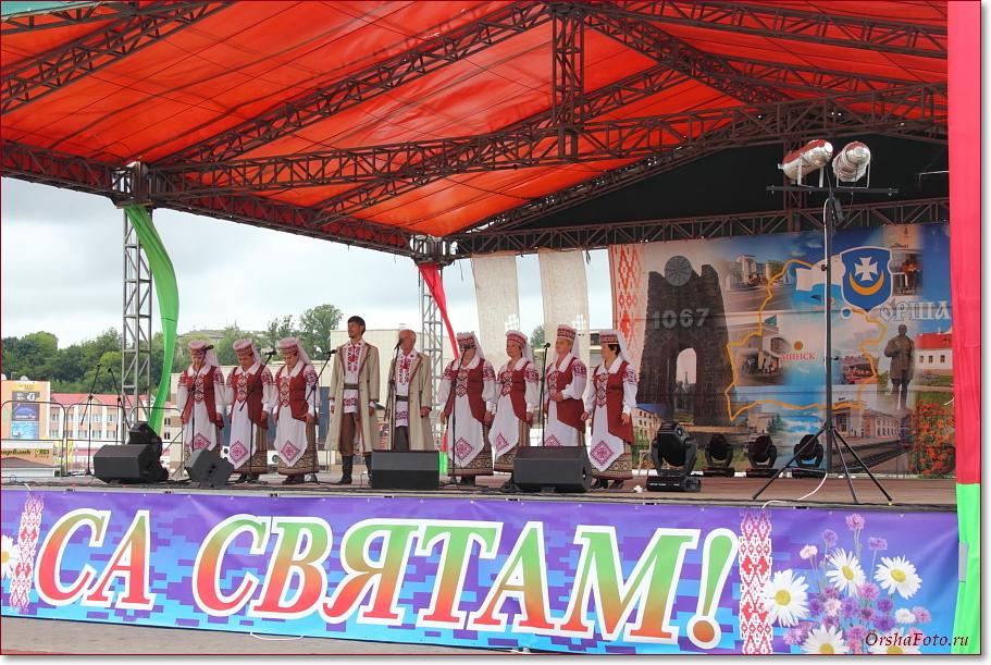 День Независимости в Орше — концерт