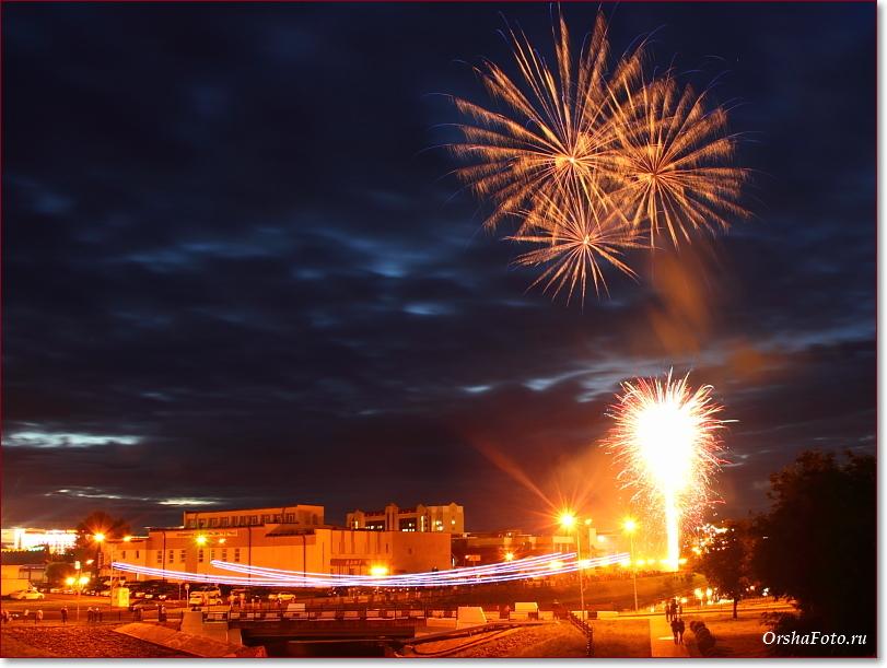 Салют на День Независимости в Орше