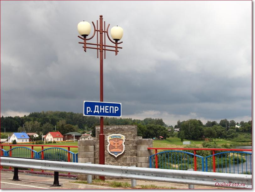 Фестиваль Купалле 2018 в Александрии, Беларусь 2
