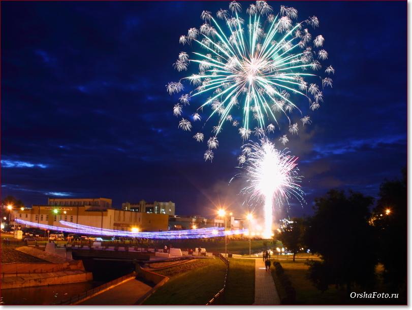 Фейерверк на День Независимости в Орше