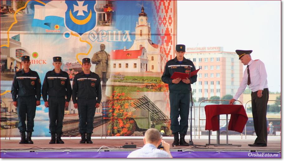 День пожарной службы ГРОЧС в Орше - присяга
