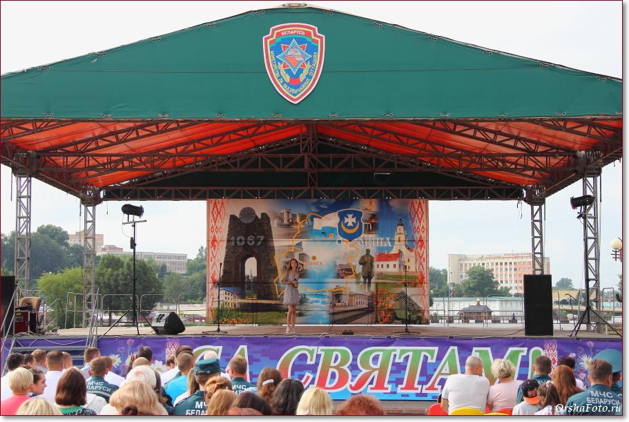 День пожарных ГРОЧС в Орше — концерт 2