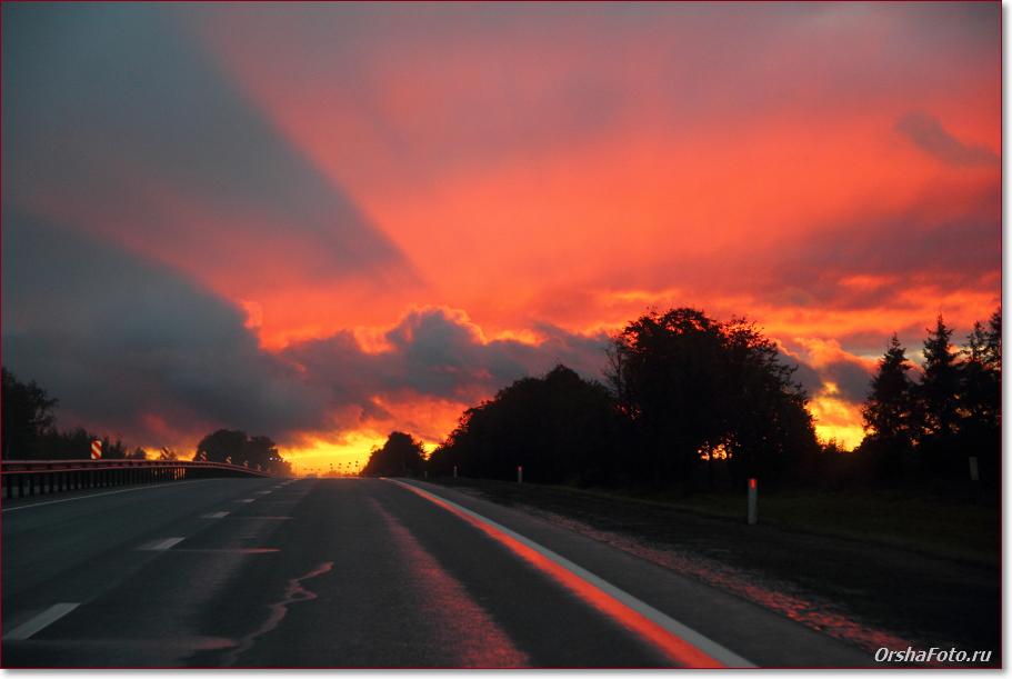 Закат над дорогой