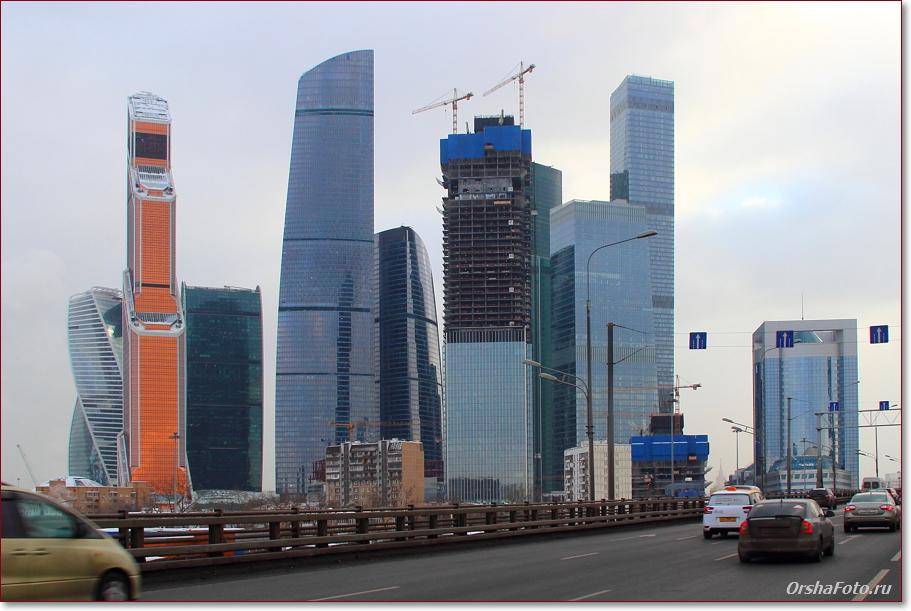 Москва Сити днем