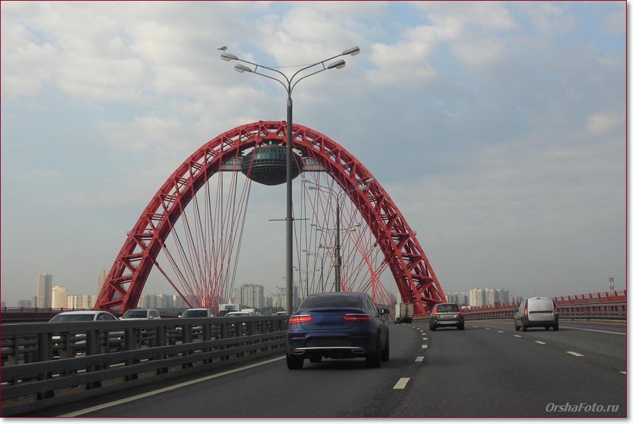 Москва - Живописный мост