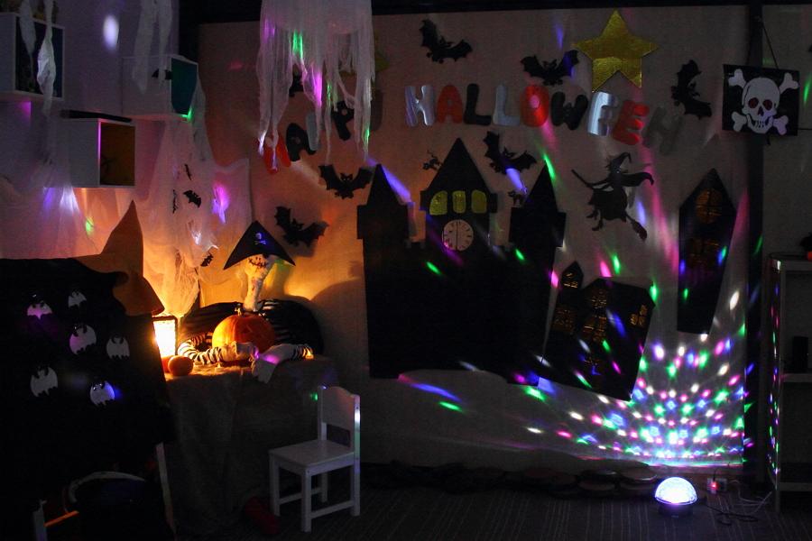 Хэллоуин в Развивайке Центрум