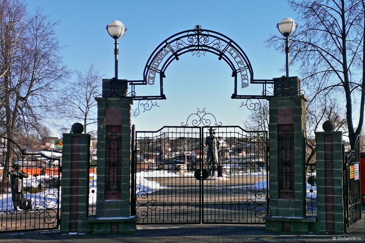 Орша — вход в детский парк зимним днем