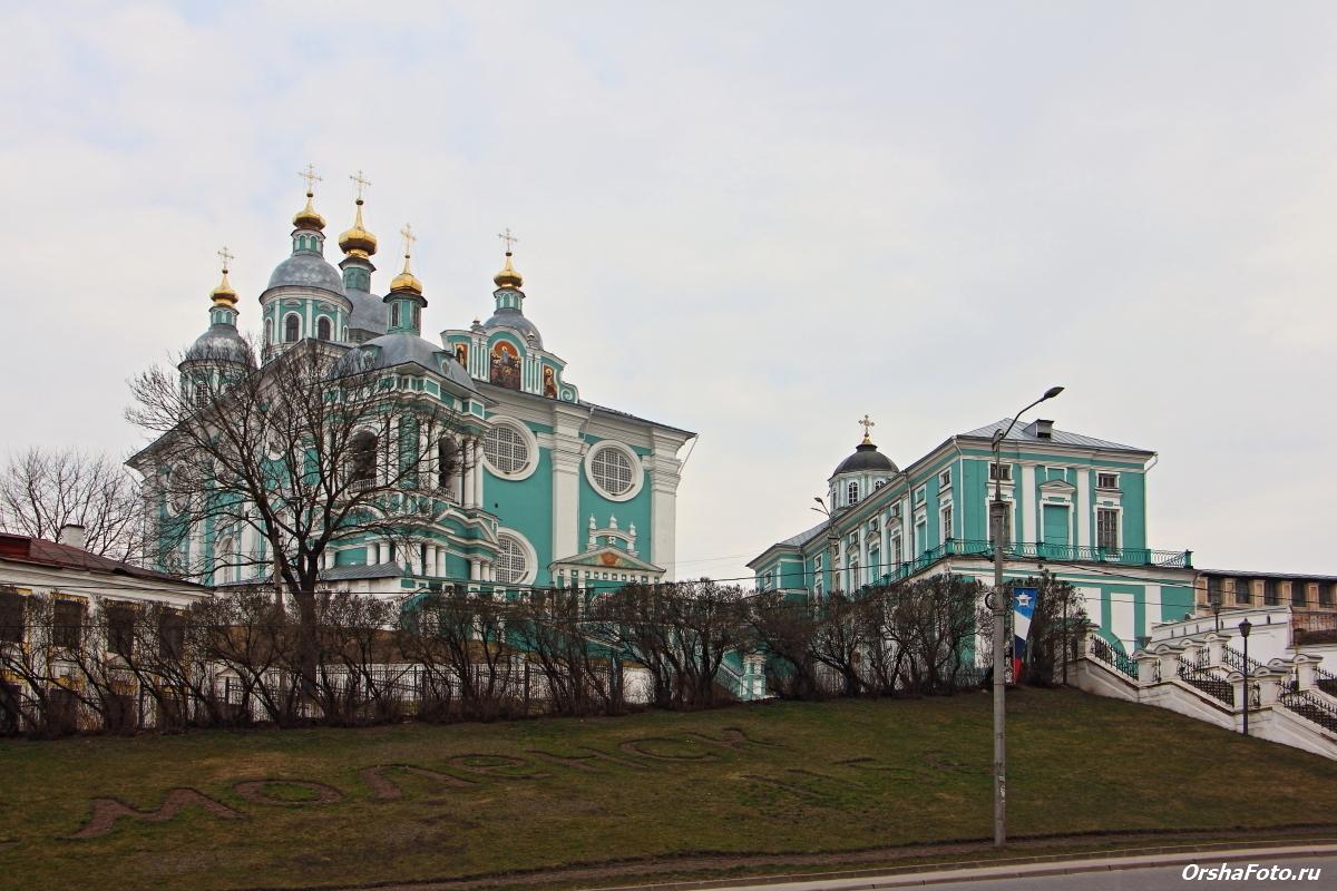Смоленск, Успенский собор — OrshaFoto.ru